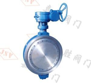 China High-Performance Worm-Geared Bidirectional Metal Hard Seal Butterfly Valve D373H on sale