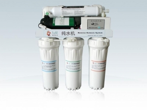 China Reverse osmosis (RO) RO water system on sale