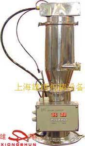 China XQZ-1 Pneumatic vacuum feeder on sale