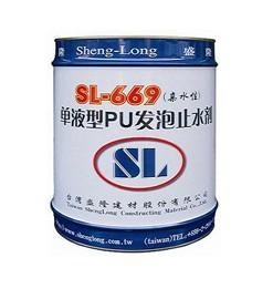 China Polyurethane Sealing Material Product Name:SL-669 water-soluble polyurethane plugging agent on sale