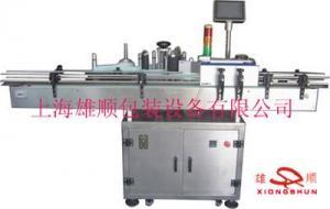 China Stopper Filling Machine SC-103B Intelligent big round bottle vertical self-adhesive labeling Machine on sale