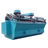 China JJF flotation machine for sale