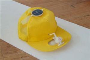 China Solar Fan Cap on sale
