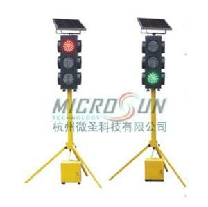 China SOLAR FOLDABLE SIGNAL LIGHT on sale