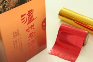 China GV Series Hot stamping foil for UV laminating paper on sale