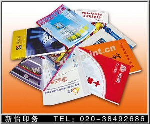 China Product catalogues-Product catalog on sale