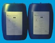 China PT191 antiscalant on sale