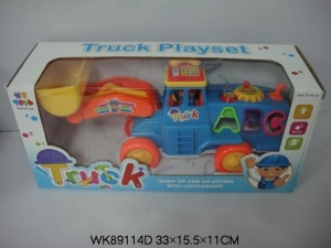 China ELECTRIC TOYS(464) WK89114D on sale