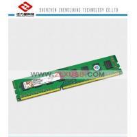 Kingston 2GB 1333MHZ DDR3 RAM Memory Modules For Desktop