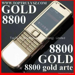 China 8800 Gold Arte high quality GSM 2GB FREE MOBILE PHONE Manufacturers on sale