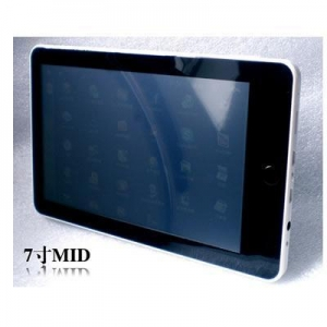 China 7inch ebook,7inch wifi ebook, ebook reader gs-e001 supplier