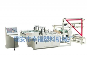 China Computer Control Hot Cutting Air Bubble Bag Machine on sale