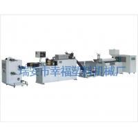 Plastic Zipper Extruder Machinery XY-45