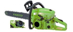 China Chainsaw [HCSP45N] on sale