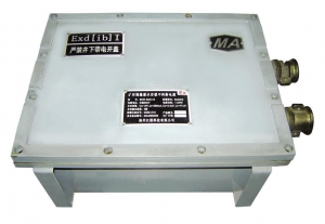 China KDW-660/18 Mine Explosion-proof and Intrinsic Safety Type Uninterruptible Power Source on sale