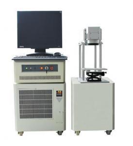 China Laser Marking Diode end-pumped laser marking machine on sale