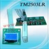 China TM2503LR for sale