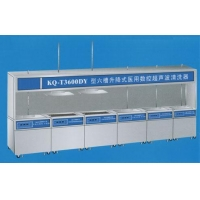 China Medical numerical control six-tank full-automatical ultrasonic cleaner on sale