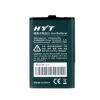 China Radio Accessory HYT TC-320 Battery for sale