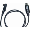 China Radio Accessory Program Cable GP328 Plus for sale