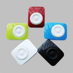 China Fashionable Card Reader Mp3 on sale
