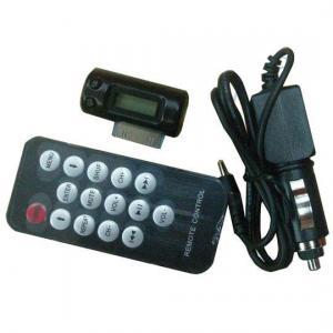 China Mobile Phone Car Kit FM Transmitter on sale