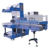 Product Catalog Automatic Shrink Wrapping Machine