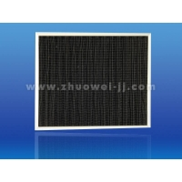 GC Activated Carbon Filter