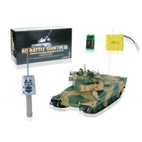 China Remote Control Tank on sale