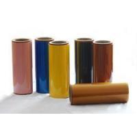 China Ⅰ.Flexible Copper-Clad Laminate (FCCL) on sale