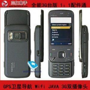 China Nokia N86 GPS WIFI JAVA Dual sim Quad Band Bluetooth Flat Touch on sale