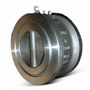 China API 594 check valve on sale