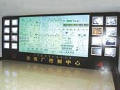 China Model KJ58 Centralized Control and Dispatching System for Coal Preparation Plants on sale