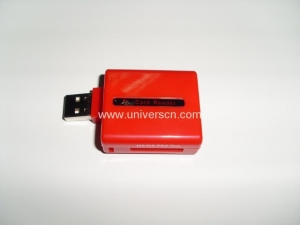 China all in one mini card reader support SDHC AT25 on sale