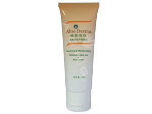 China AloeCure Active Aloe Reparing Gel on sale