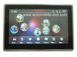 China 5.0 Inch GPS Navigator manufacture Information on sale
