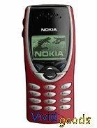 China Freeshipping--nokia 8210 unlocked cell phone wholesale from China on sale