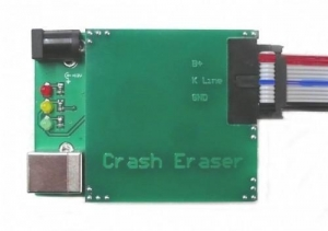 China Airbag Crash Eraser on sale
