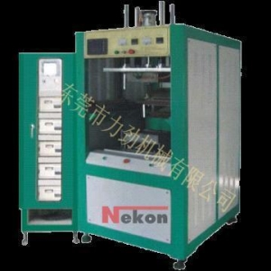 China Hot Plate Machine Altrasonic Automobile instrumentation welding machine(NK-QC1526) on sale