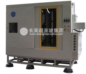 China Hydraulic Hot Plate Welder on sale