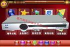 China Gold Singing Family Karaoke Machine on sale