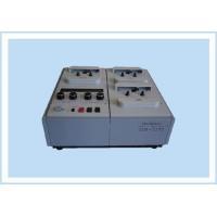 Cassette Duplicator