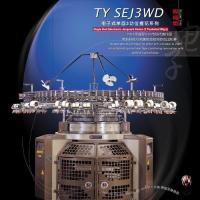 China Single Knit Electronic Jacquard Series on sale