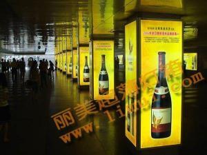 China Underground pedestrian tunnel on sale