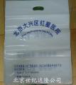China buckle handbag3