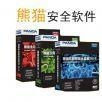 China PANDA SECURITY CORPORATE SOFTWARE SOLUTIONS on sale