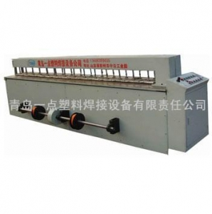 China Plastic butt welding machine(Board for Circle) on sale