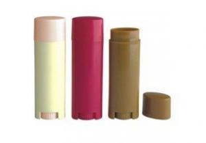 China Lip Gloss Tins QM-L03 on sale