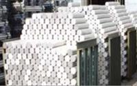 China Aluminium Bar - YX81001 on sale