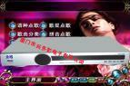 China Karaoke Machine on sale
